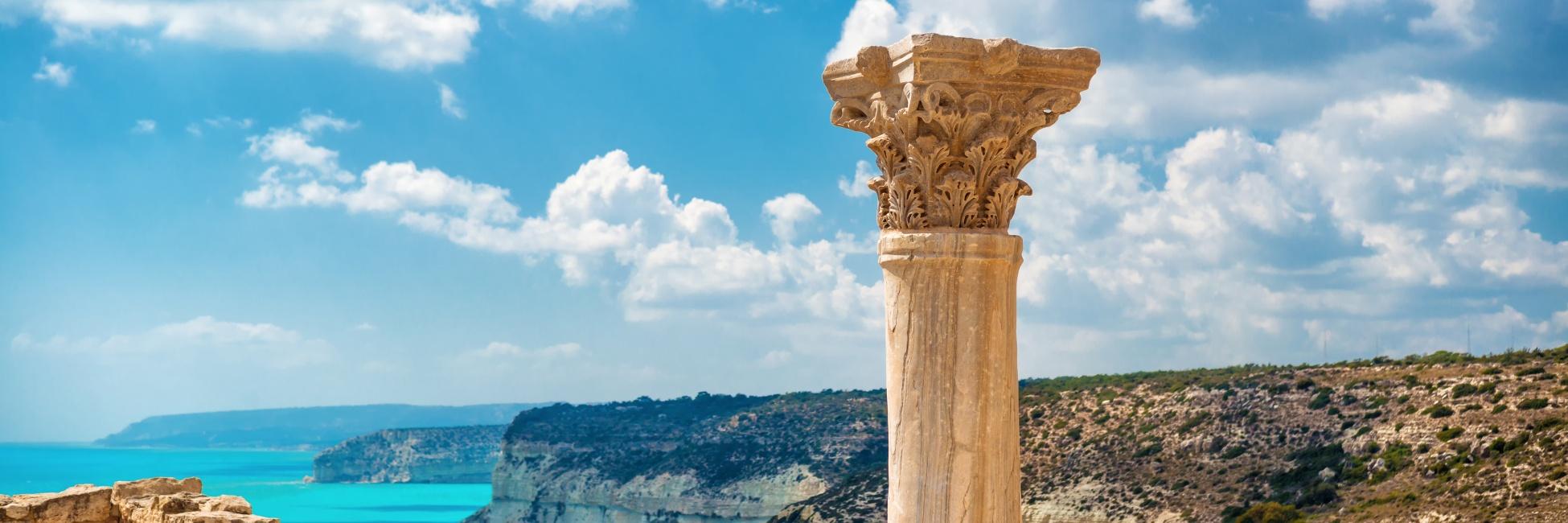 Site archéologique, Limassol