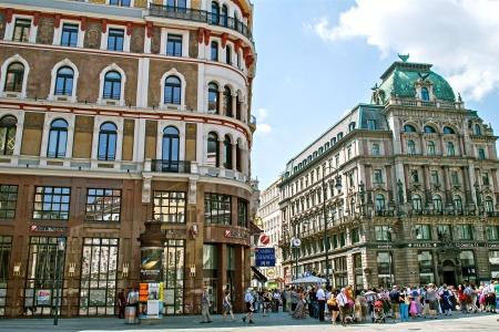 La ville de Vienne en Autriche