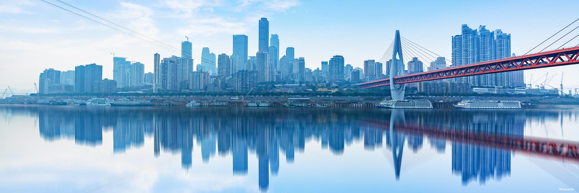 Ville de Chongqing vue du fleuve