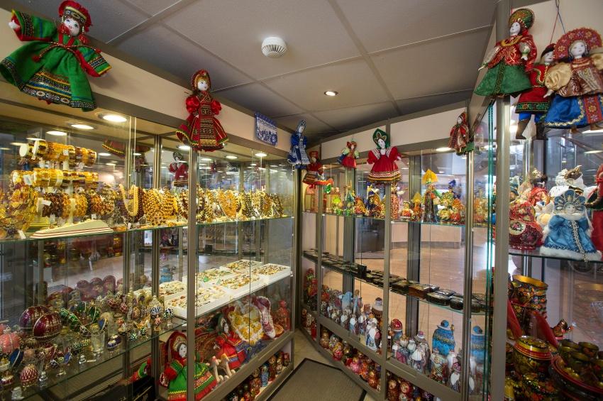 Boutique du Rostropovich