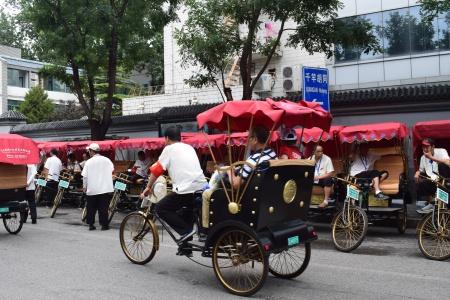 Pousse pousse dans Pékin