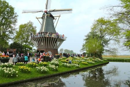 Parc Keukenhof à Amsterdam